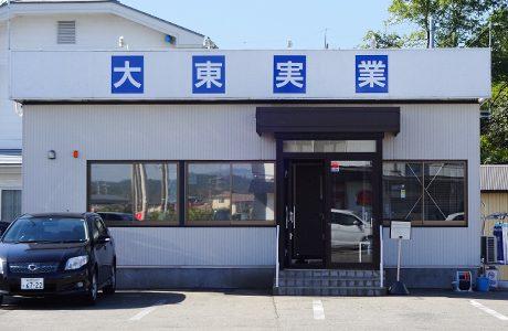 写真:秋田営業所1