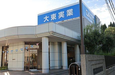 写真:富山営業所1