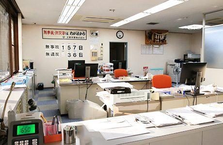 写真:富山営業所2