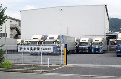 写真:大阪営業所1