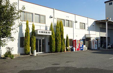 写真:大阪営業所2