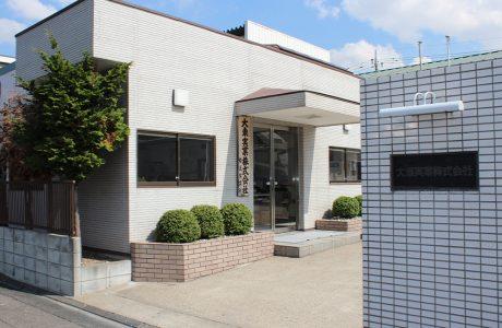 写真:埼玉営業所1