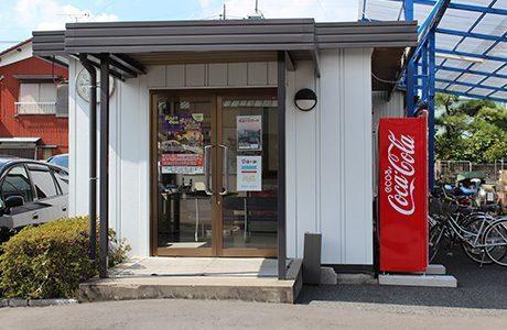 写真:埼玉営業所2
