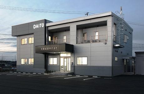 写真:新潟三条営業所1